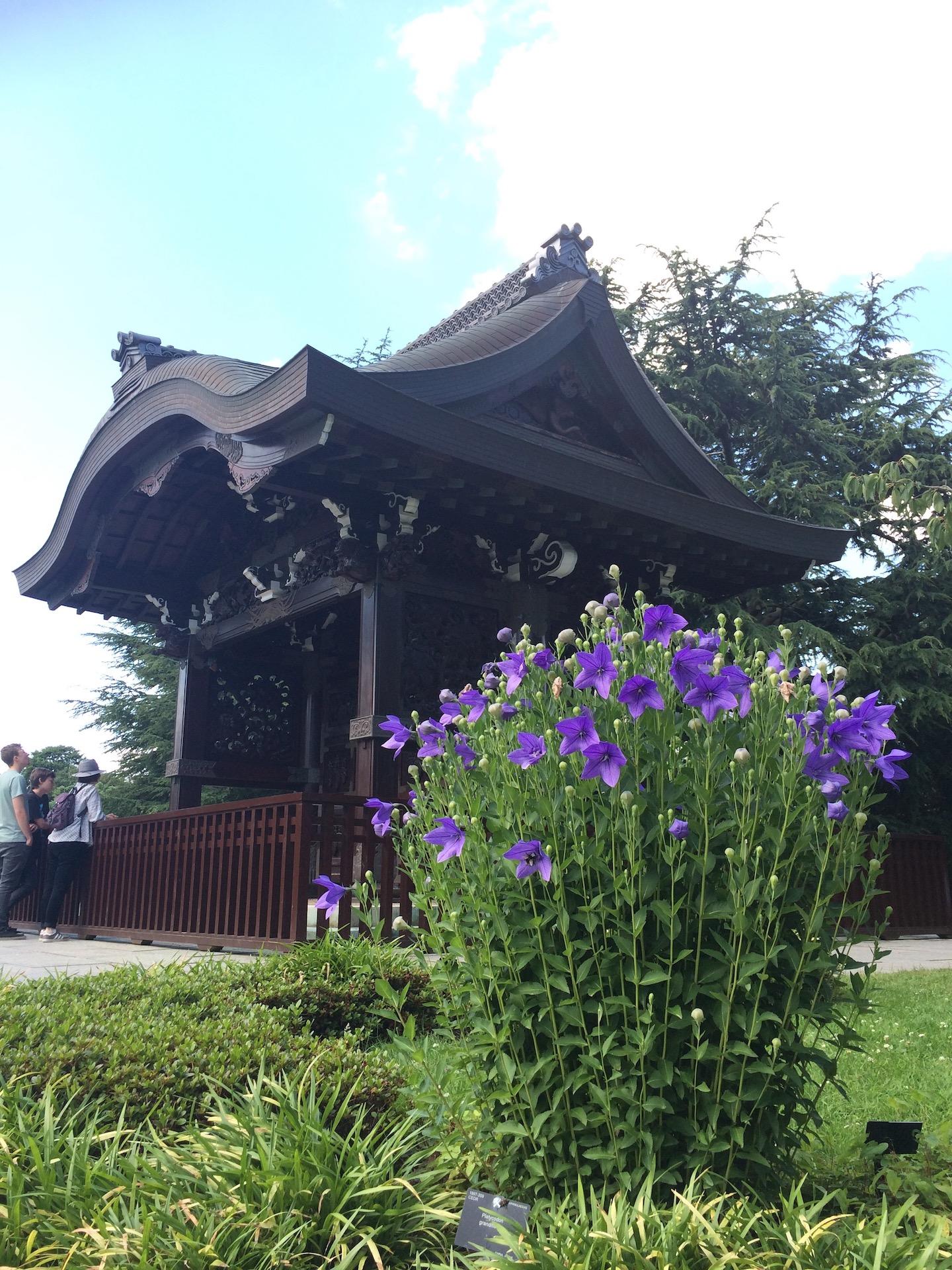 Chokushi-Mon. Kew Botanical Gardens