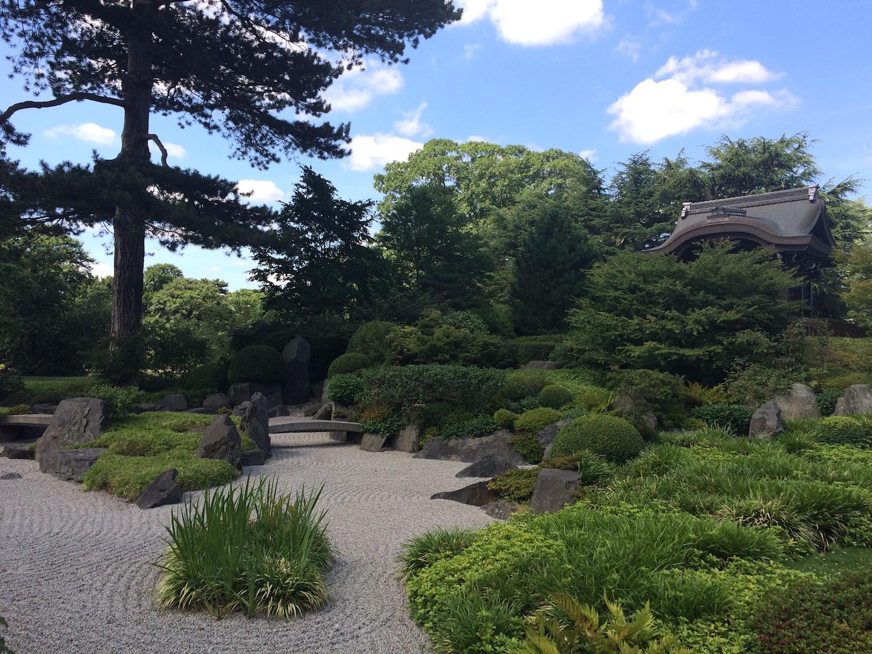Japanese Landscape Kew Gardens Reds Landscaping